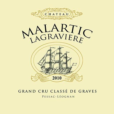Logo Malartic-Lagravière